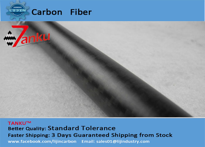 OD20*ID18*500mm carbon fiber tube durable RC UAV Abrasion Resistant